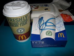 mcdonalds free coffee mug
