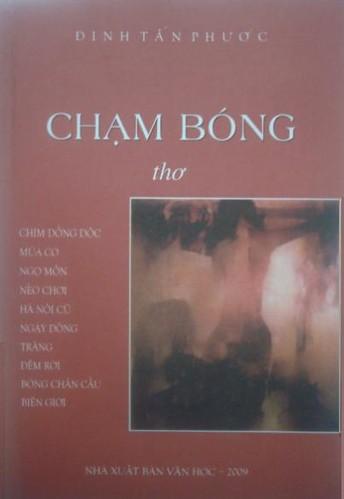 Chambong-DTP