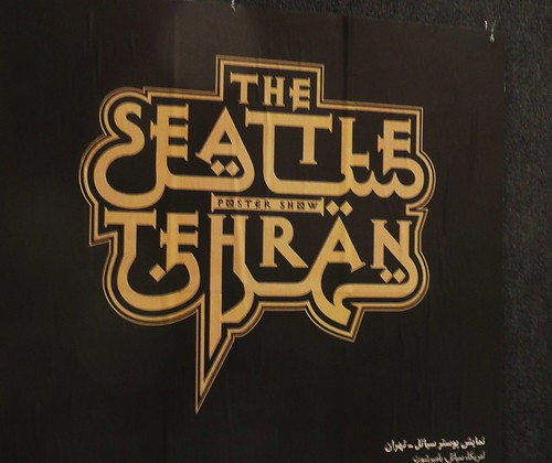 The Seattle Tehran Poster Show