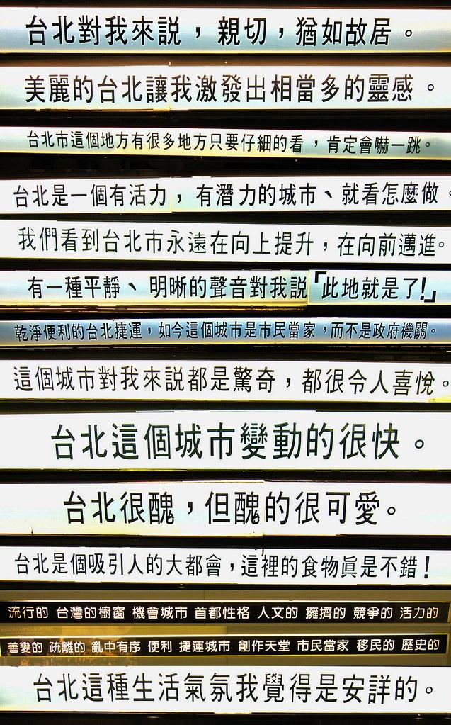 Taipei_4