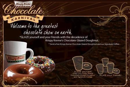Krispy Kreme Chocolate Karnival Site