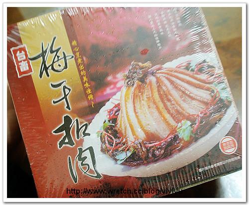 [試吃]台畜火腿~熟食加熱方便菜 @VIVIYU小世界
