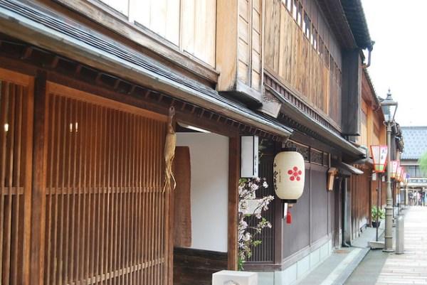 La casa de geishas Shima de Kanazawa