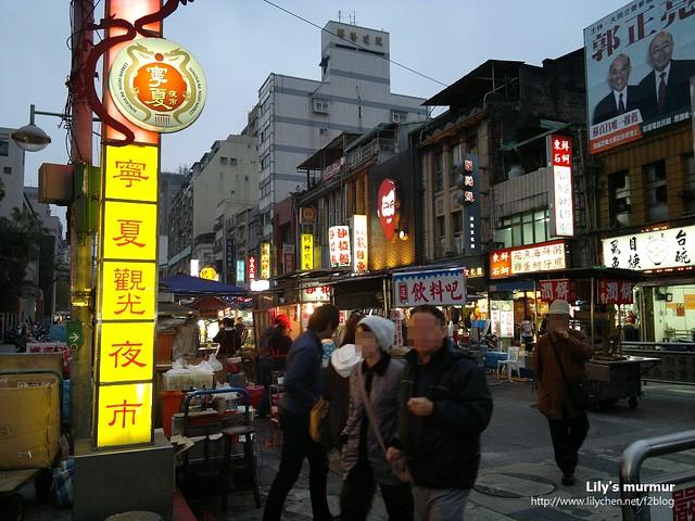 寧夏夜市的入口處,這裡規劃的很好,行人可以安心的在這裡吃小吃,還有位置可以坐下來吃。