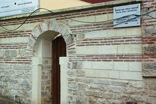 Sübyan mektebi, İmrahor region, Üsküdar , İstanbul, Pentax K10d