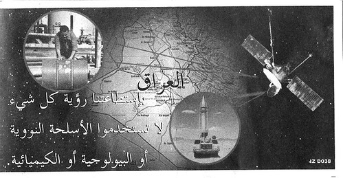 Coalition dropped leaflets, 2003