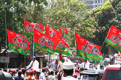 Samajwadi (Socialist) Party rally