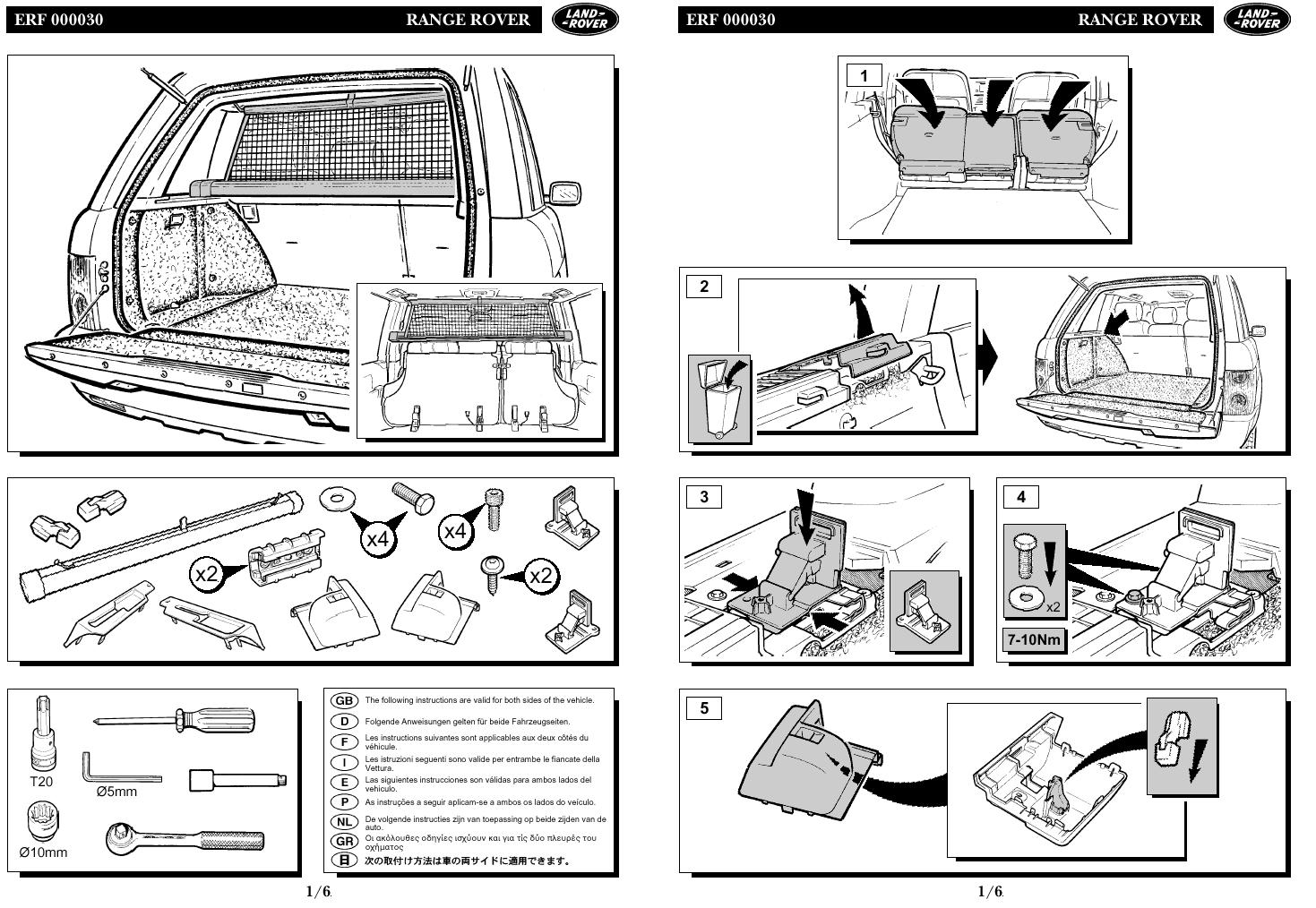 Evoque Range Rover Wiring Diagrams