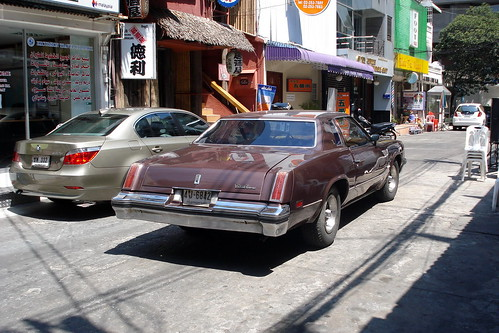 Oldsmobile Cutlass in Bangkok