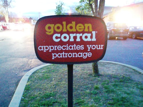 Where I had dinner:  Golden Corral, Albany, NY