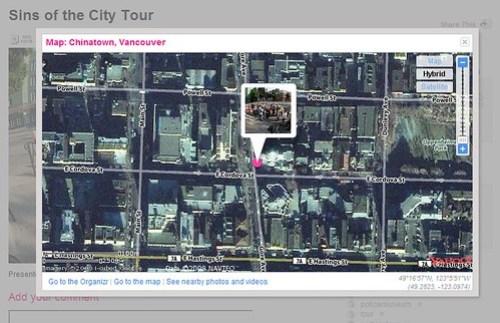 Phottix GPS Map