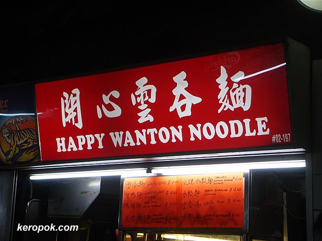 Happy Wanton Noodle