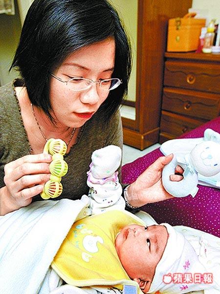 博元婦產科醫師陳昭雯研究:抽血檢測AMH 可算懷孕機率2009年04月02日蘋果日報 - 訂做優生寶寶 - udn部落格