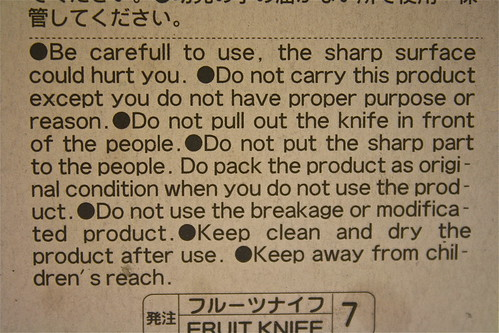 Japanese Fruit Knife Warning Label