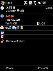 Acer DX900 in Japan