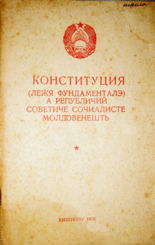 Constitutia-RSSM_1