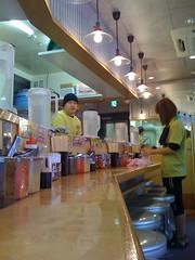Noodle shop, Shibuya