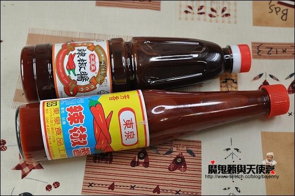 《團購美食》東泉辣椒醬雙雞辣椒醬新味膏(好吃辣椒醬醬油大募集!) - 高中中級英文