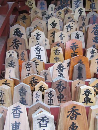 Random little shrine