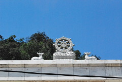 怡保 :三宝洞 San Poh Tong, Ipoh