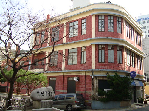 Busan architecture V