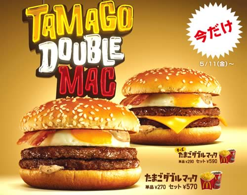 Tamago Double Mac