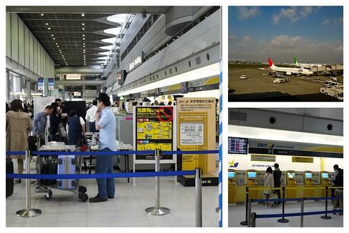 haneda airport, domestic
