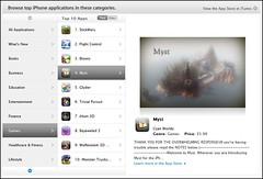 Myst App