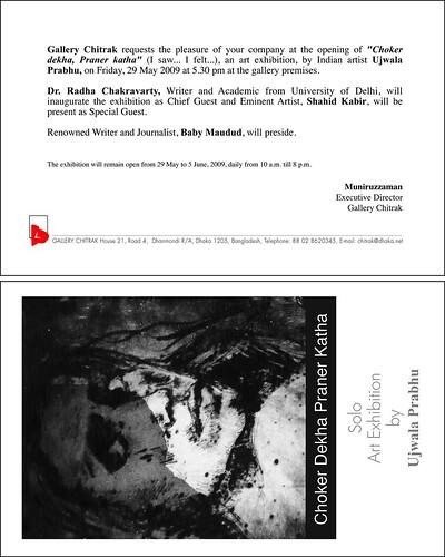 ujwala solo 29 May 09