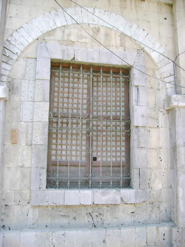 Beautiful windows adore the centuries old convento