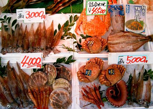 Mercado de Asa-ichi.