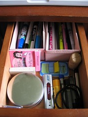 Desk Drawer - Improved