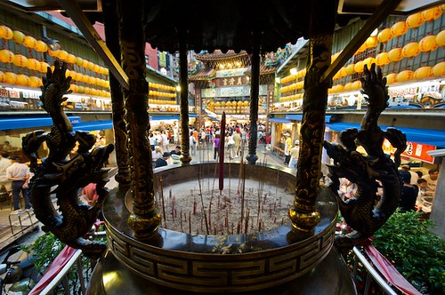 The Dian Ji Temple sits at the entrance to Miaokou Night Market (廟口夜市) in Keelung, Taiwan (台灣基隆市).