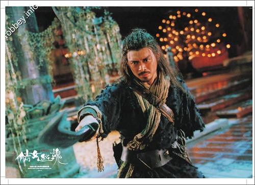 Robbey-ChineseGhostStory005