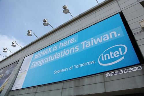 congrats from intel