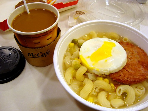 mc do hk macaroni soup