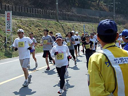 第23回笹川流れマラソン大会