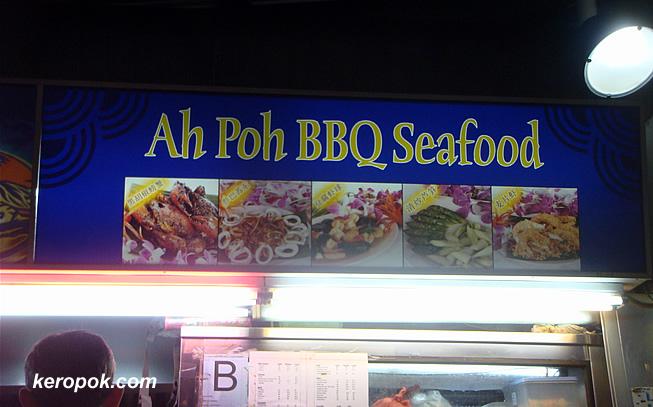 Ah Poh BBQ Seafood