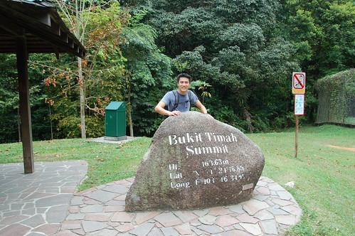 Summit of Bukit Timmah (Singapore, Singapore)