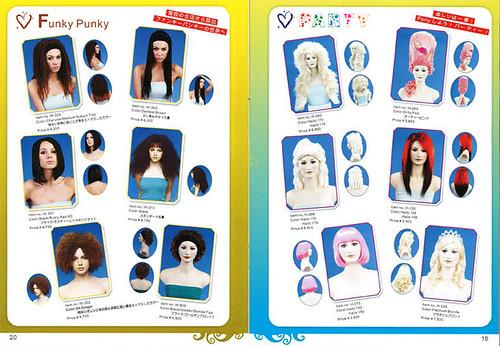 wigs-3