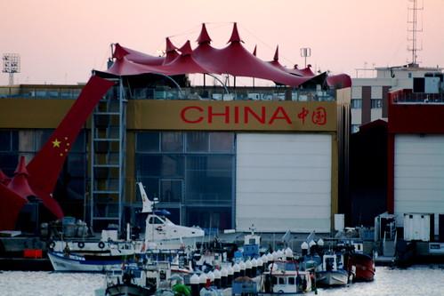 China in Valencia
