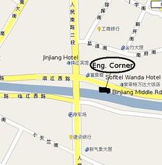 an English corner in Chengdu