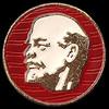 Circular Lenin Pin