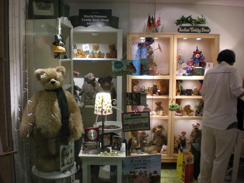 New Store Look for Jackie Teddy Bear (1)