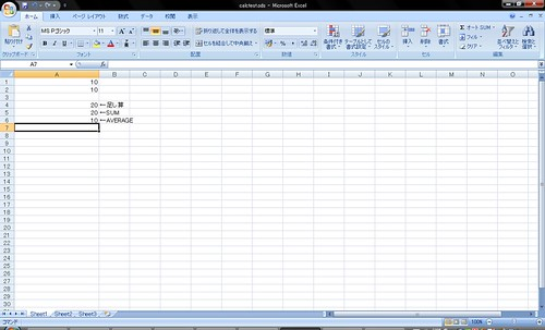 Fixed and OpenDocument Imported Back to Excel 2007 SP2