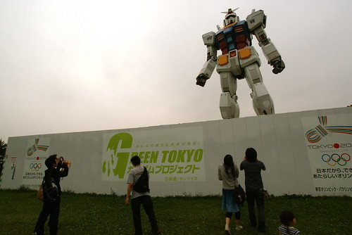 Gundam observes puny humans