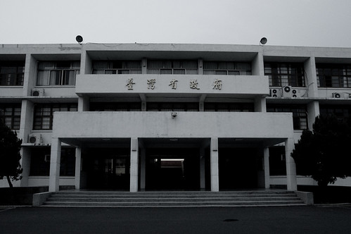 Taiwan Provincial Government Building