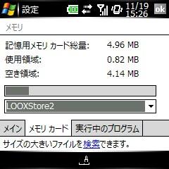 20061119152651