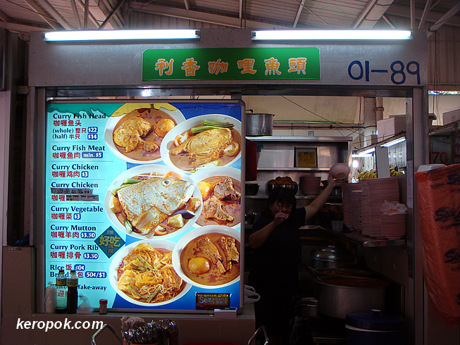 Li Xiang Curry at Dover Market and Food Centre