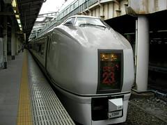 Super Hitachi Train